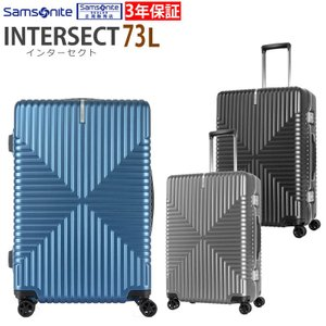 Samsonite サムソナイト Intersect Spinner 68 インターセクト  Mサイズ GV5*002 スピナー68 73L arukikata-travel