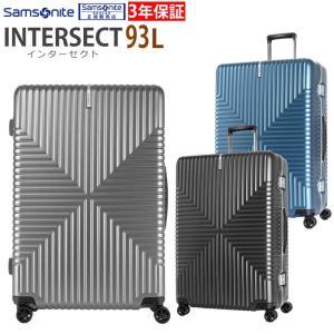 Samsonite サムソナイト Intersect Spinner 76 インターセクト  Lサイズ GV5*003 スピナー76 93L|arukikata-travel