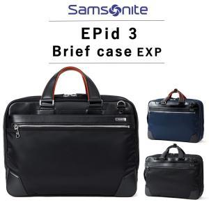 サムソナイト エピッド 3 ブリーフケース エキスパンダブル ビジネスバッグ 2年保証 EPid 3 Brief case EXP GV9*002 arukikata-travel