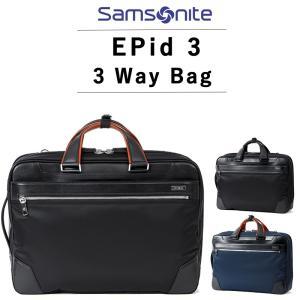 サムソナイト エピッド 3 スリーウェイバッグ ビジネスバッグ 2年保証 通勤 ビジネススタイル 就職 EPid 3 3way bag GV9*003 arukikata-travel