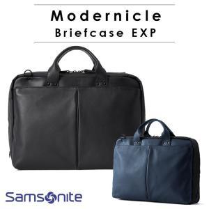 サムソナイト モダニクル ブリーフケース エキスパンダブル ビジネスバッグ 2年保証 Modernicle Samsonite arukikata-travel
