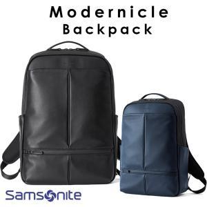 サムソナイト モダニクル バックパック ビジネスバッグ 2年保証 通勤 ビジネススタイル Modernicle Samsonite DV8*002 arukikata-travel