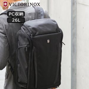 ビクトリノックス リュック フリップトップ ラップトップ バックパック 602153 arukikata-travel