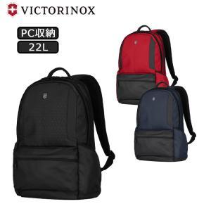 ビクトリノックス アルトモントオリジナル ラップトップバックパック 606742 606743 606744 リュック メンズ レディース VICTRINOX PC収納の商品画像|ナビ
