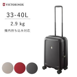 ビクトリノックス Connex スーツケース フリークエントフライヤー ハードサイド キャリーオン エキスパンダブル(拡張機能) arukikata-travel