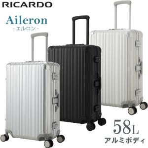 リカルド Aileron 24-inch Spinner Suitcase エルロン 24インチ スーツケース RICARDO|arukikata-travel