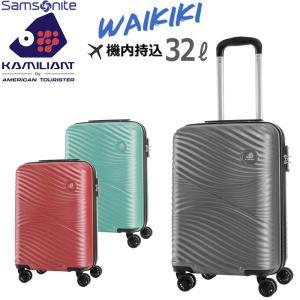 カメレオン WAIKIKI Spinner55 ワイキキ スピナー55 DW8*001 KAMILIANT arukikata-travel