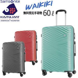 カメレオン WAIKIKI Spinner66 ワイキキ スピナー66 DW8*002 KAMILIANT arukikata-travel