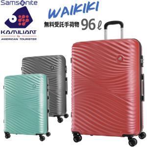 カメレオン WAIKIKI Spinner75 ワイキキ スピナー75 DW8*003 KAMILIANT arukikata-travel