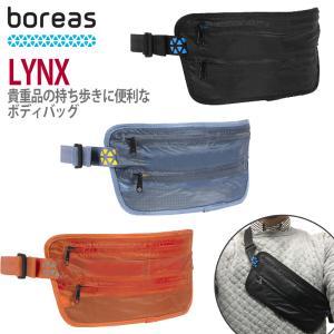 ボレアス ボディバッグ LYNX 06-0410A-5M|arukikata-travel