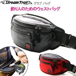ストリームトレイル グラブバッグ STRBA001|arukikata-travel