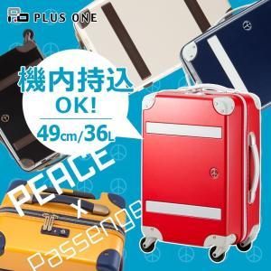 プラスワン スーツケース ピース×パッセンジャー PEACE×Passenger 4輪 49cm LCC機内持ち込み対応 arukikata-travel