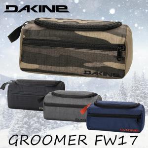 DAKINE ダカイン GROOMER FW17 ポーチ 収納 AH237139|arukikata-travel