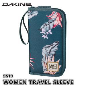 DAKINE WOMAN TRAVEL SLEEVE SS19 AJ237326 海外旅行 パスポート収納 arukikata-travel
