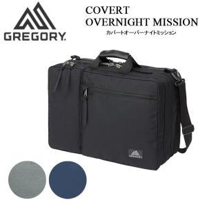グレゴリー カバート オーバーナイトミッション ブリーフケース ビジネスバッグ arukikata-travel