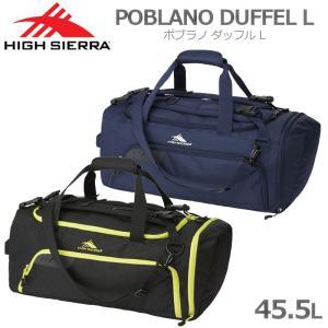 ・商品名:ポブラノ ダッフル L ・サイズ:W56×H27.5×D30cm ・最大容量:約45.5リ...