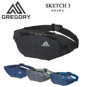 グレゴリー SKETCH3/スケッチ3  GREGORY|arukikata-travel