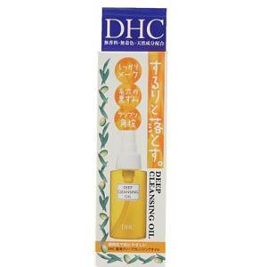 DHC 薬用ディープクレンジングオイル  70ml|arumall
