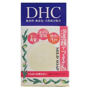 DHC マイルドソープ 35g|arumall