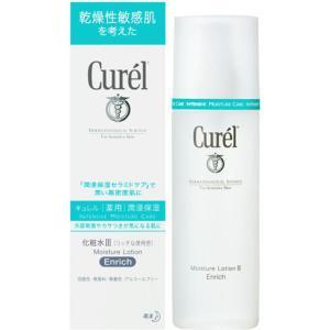 花王 キュレル 化粧水III(リッチ) 150mL|arumall