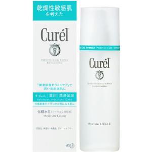 花王 キュレル 化粧水II(ノーマル) 150mL|arumall