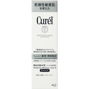 花王 キュレル 美白化粧水 III 140ml (リッチな使用感) arumall