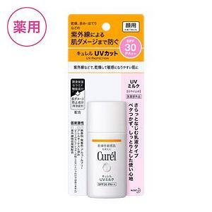 花王 キュレル UVミルク SPF30 【医薬部外品】30ml|arumall