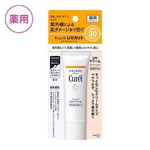 花王 キュレル UVクリーム SPF30 【医薬部外品】30g|arumall
