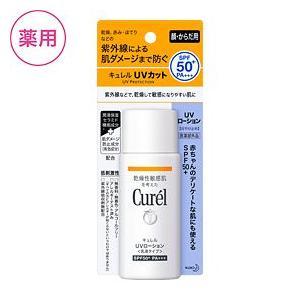 花王 キュレル UVローション SPF50+ 【医薬部外品】60ml|arumall