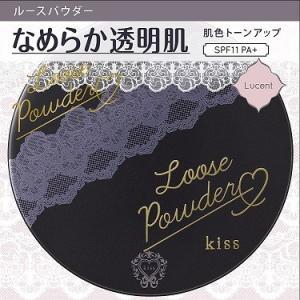 【ゆうパケット発送です!全国一律290円】kiss(キス) ルースパウダー ルーセント 9g arumall