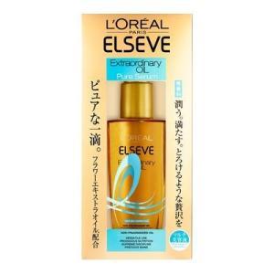 ○ピュアな一滴。オイル美容液、無香料で。 潤う。満たす。補修。なのにベタつかない。 こっくりとした濃...