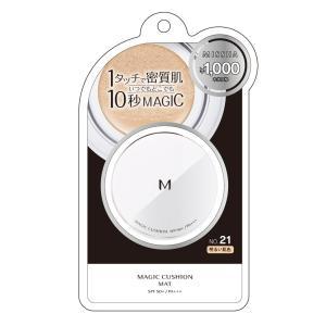 ミシャ M クッション ファンデーション(マット)No.21(明るい肌色)|arumall