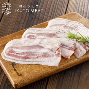 猪肉 バラ(上)400g ジビエ料理 IKUTO MEAT arumama