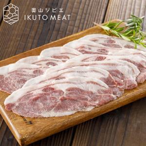 猪肉 肩ロース(並)400g ジビエ料理 IKUTO MEAT arumama