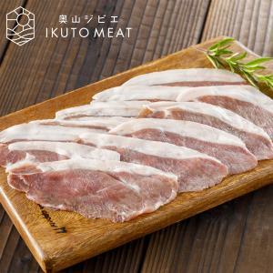 猪肉 モモ(特上)400g ジビエ料理 IKUTO MEAT arumama