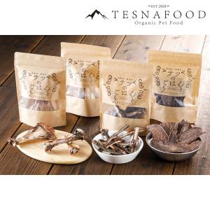 ペットフード 鹿肉 4種セット(S)テツのごはん 犬用 猫用 送料無料 TESNA FOOD|arumama