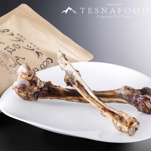 鹿肉 大骨(M)2本 テツのごはん ペットフード 犬用 TESNA FOOD|arumama