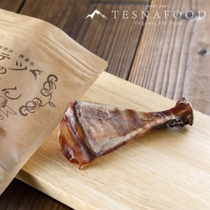 鹿肉 肩甲骨(S)1本 テツのごはん ペットフード 犬用 TESNA FOOD|arumama