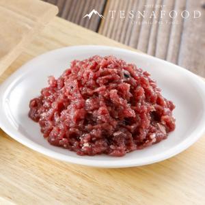 鹿肉 ミンチ(200g)冷凍 テツのごはん ペットフード 犬用 猫用 TESNA FOOD|arumama