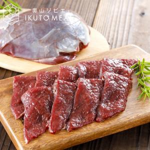 鹿肉 モモ 400g(約3mmスライス)ジビエ料理 IKUTO MEAT arumama