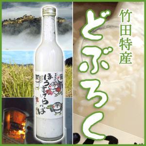 どぶろく ほうすけらっぱ 竹田特産 500ml|arumama
