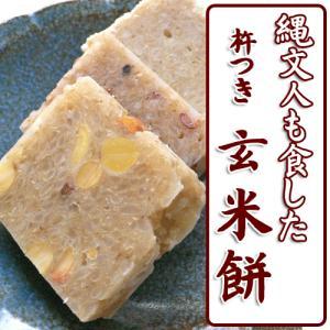 玄米餅 18個|arumama