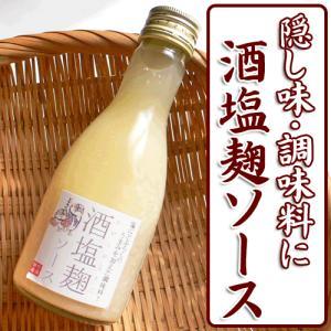 酒塩麹ソース 塩麹|arumama