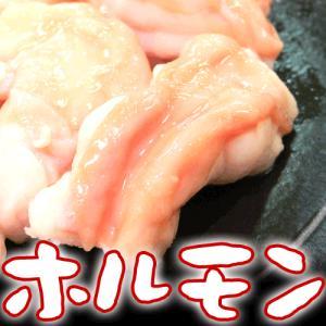 ホルモン 国産牛(100g)生【冷凍】|arumama