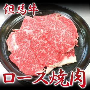 但馬牛 焼肉 リブロース【100g〜】|arumama