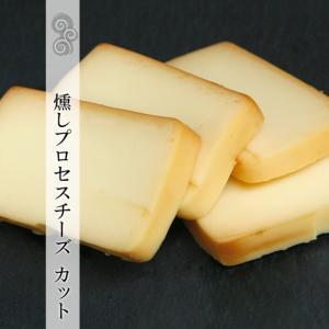 お中元 燻製 燻しチーズ スモークチーズ プロセスチーズ 煙神|arumama