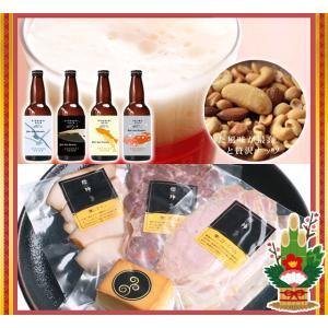 バレンタイン 城崎ビール&燻製セット 送料無料 福袋|arumama