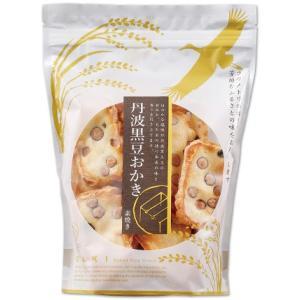 丹波黒豆おかき 素焼き スタンドパック おかきのげんぶ堂|arumama