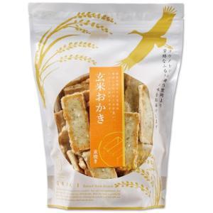 玄米おかき 素焼き スタンドパック おかきのげんぶ堂|arumama