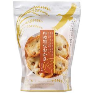 丹波黒豆おかき(サラダ味) スタンドパック おかきのげんぶ堂|arumama